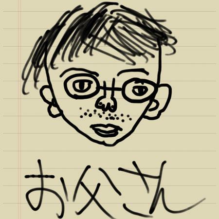 2016-09-29_ss_03