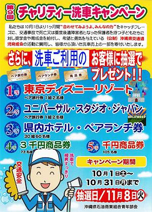 2016-10-14_ss_01