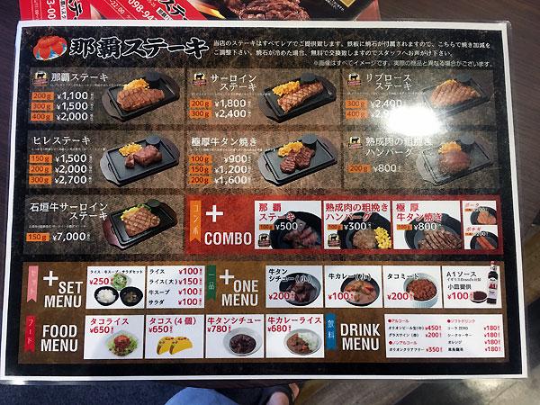 2016-09-10_gas_03
