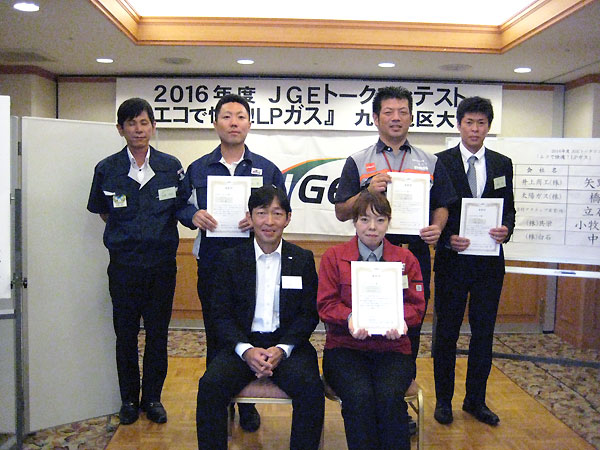 2016-10-13_gas_02