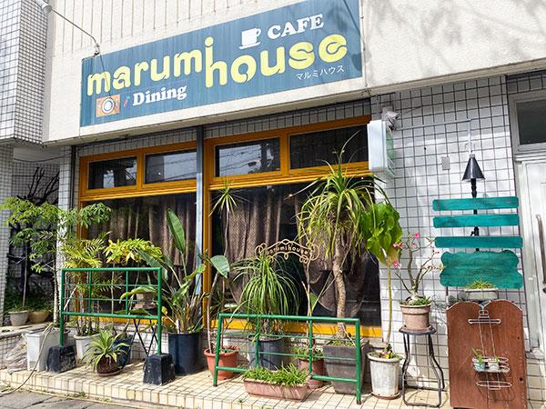 沖縄県産の食材を使用した創作薬膳料理のお店『Café&Dining marumi house』那覇市