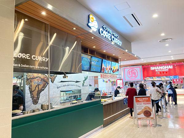 本格的なインドカレーが食べられるお店『インドカレー&ナン コアカレー イオンモール沖縄ライカム店』北中城村